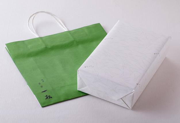 gift-44